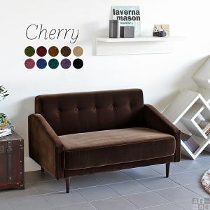 2人掛けソファー 北欧 シンプルモダン おしゃれ 二人掛けソファ ソファー 日本製 Cherry 2P モケット arne-sofa
