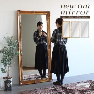 スタンドミラー おしゃれ 全身鏡 アンティーク ミラー 大型 全身ミラー 姫系 姿見 鏡 new am|arne-sofa