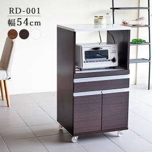 レンジ台 コンセント付き おしゃれ 完成品 一人暮らし キャスター付き キッチンボード 北欧 日本製 RD-001|arne-sofa
