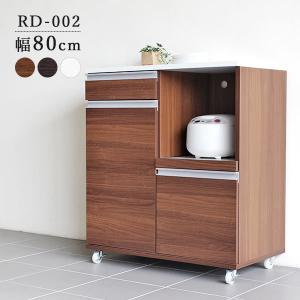 レンジ台 おしゃれ 幅80 キッチン収納 電子レンジ台 コンセント キャスター付き 完成品 日本製 RD-002|arne-sofa