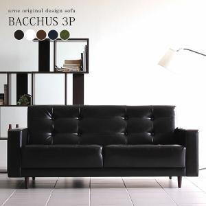 3人掛けソファー 合皮 ソファ 3人掛け 北欧 三人掛けソファー 日本製 (ブルックリン BROOKLYN) Bacchus 3P 合成皮革 arne-sofa