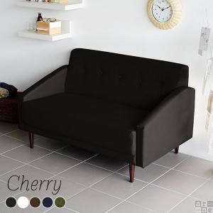 2人掛けソファー 北欧 シンプルモダン おしゃれ 二人掛けソファ ソファー 日本製 Cherry 2P 合成皮革 arne-sofa