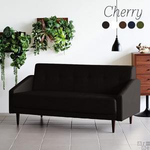 三人掛けソファー 安い 3人掛けソファー 日本製 北欧 おしゃれ Cherry 3P 合成皮革 arne-sofa