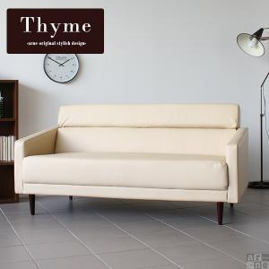 3人掛けソファ 三人掛け ソファ 合成皮革 3人掛け 日本製 合皮 Thyme 3P arne-sofa