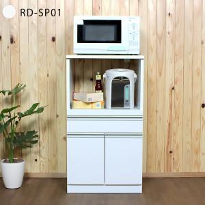 レンジ台 おしゃれ 安い 完成品 幅55 レンジラック スリム ホワイト 白 家電ボード 収納 日本製 RD-SP01|arne-sofa