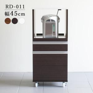 レンジ台 完成品 引出式 一人暮らし ホワイト 白 家電ボード キッチン収納 電子レンジ台 キャスター付き 幅45 RD-011|arne-sofa