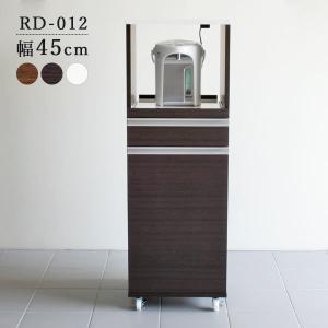 キッチン収納 レンジ台 幅45 一人暮らし 完成品 スリム キッチンワゴン 電子レンジ台 キャスター付き 日本製 RD-012|arne-sofa