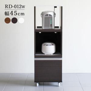 キッチンワゴン スリム レンジ台 キャスター付き 完成品 おしゃれ 幅45 コンセント付き 日本製 RD-012W|arne-sofa