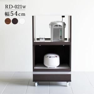 キッチン収納 レンジ台 幅55 完成品 引出式 レンジラック おしゃれ 北欧 コンセント キャスター付き RD-021W|arne-sofa