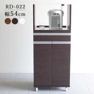 キッチン収納 レンジ台 白 家電ボード キッチンワゴン 幅55 電子レンジ ラック 完成品 キャスター コンセント おしゃれ RD-022|arne-sofa