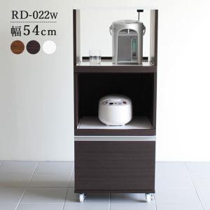 キッチン収納 レンジ台 キッチンワゴン 幅55 完成品 おしゃれ スリム コンセント キャスター付き 日本製 RD-022W|arne-sofa