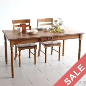 ダイニングテーブル 6人掛け 収納付 ダイニング テーブル 4人用 食卓テーブル テーブル 木製 天然木 new arc 150T|arne-sofa