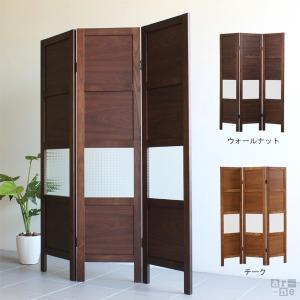 パーティション リゾート風 インテリア 間仕切り パーテーション オフィス 木製 衝立 ウッド 3枚 agora スクリーン|arne-sofa