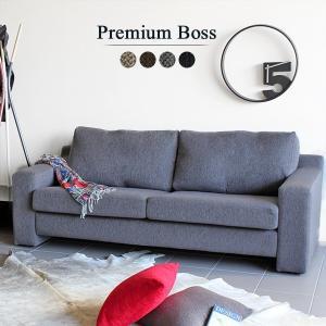 ソファ 3人掛けソファ 応接ソファ リビングソファ ソファ 高級 Premium Boss|arne-sofa