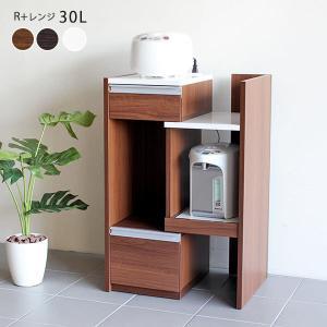 レンジラック キッチン収納 レンジ台 幅50 完成品 伸縮 レンジボード スリム R+レンジ台 30L|arne-sofa