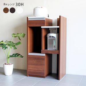キッチン収納 レンジ台 幅50 スライド 炊飯器 ラック 完成品 引出式 隙間収納 レンジボード スリム R+レンジ台 30H|arne-sofa
