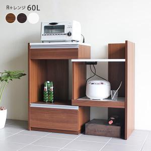 レンジ台 完成品 伸縮 スライドテーブル 炊飯器 ラック 幅60 幅80 白 家電ボード おしゃれ 北欧 日本製 R+レンジ台 60L|arne-sofa