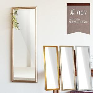 鏡 姿見 アンティーク調 ホワイト おしゃれ インテリア ミラー 全身鏡 姫系 スタンドミラー 玄関 F-007SM4815|arne-sofa