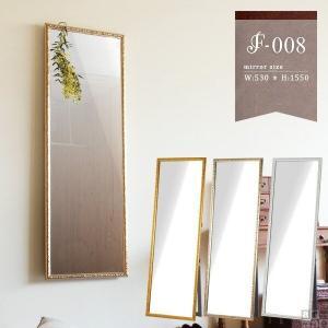 スタンドミラー アンティーク ゴールド 全身鏡 壁掛け 白 おしゃれ 姿見 全身ミラー 姫系 鏡 ウォールミラー 玄関 F-008SM4815|arne-sofa