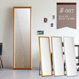 スタンドミラー 全身 アンティーク 大型 全身ミラー 姫系 ロココ調 鏡 姿見 幅57cm 高さ189cm F-007SM4818|arne-sofa