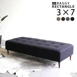 ベンチソファー 二人掛け ソファー ダイニングベンチ ダークブラウン 長椅子 おしゃれ 日本製 Baggy RG 3×7 ファブリック|arne-sofa