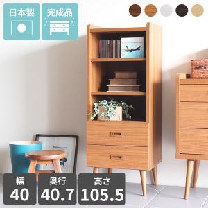 キャビネット 北欧 収納 電話台 おしゃれ 本棚 スリム 完成品 家具 aster 400H 収納キャビ|arne-sofa