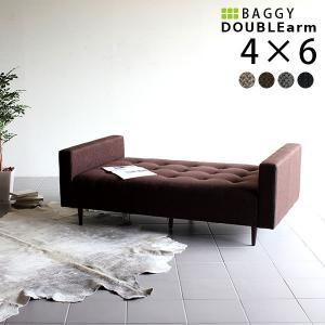 ベンチソファ 背もたれなしソファ ダイニングベンチ ダークブラウン 北欧 両肘掛け Baggy DA 4×6 ファブリック|arne-sofa