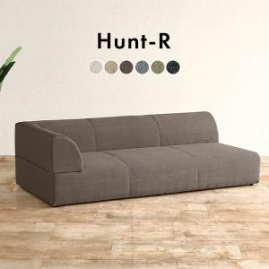 フロアソファ カウチソファー ローソファー 3人掛け 日本製 ソファ 布張り 3人掛けソファ 3P Hunt-R NS-7 右肘掛け|arne-sofa