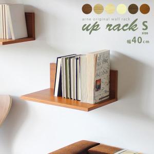 ウォールシェルフ アンティーク ウォールラック 洗面所 収納棚 幅40 木製 壁掛け棚 壁掛 北欧 ディスプレイラック おしゃれ up rack S|arne-sofa