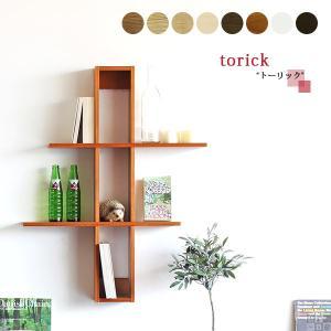 ウォールシェルフ おしゃれ 北欧 カフェ ウォールラック 壁掛け 飾り棚 ディスプレイラック torick トーリック|arne-sofa