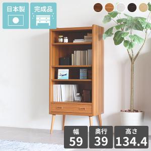 キャビネット ホワイト 北欧 本棚 スリム 収納 完成品 おしゃれ 子供 ラック 600Hラック|arne-sofa