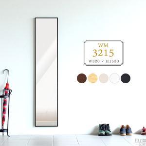 ウォールミラー 全身 150 軽量 全身鏡 壁掛け 鏡 壁掛けミラー 姿見 細枠 ミラー ホワイト WM3215|arne-sofa