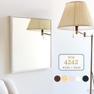 鏡 北欧家具 壁掛けミラー 軽量 ウォールミラー 洗面鏡 木枠 ミラー 壁掛け おしゃれ メイクミラー 北欧 正方形 WM4242|arne-sofa