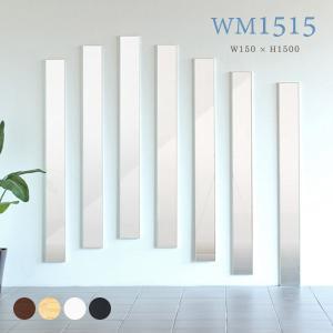 ウォールミラー 軽量 フック 150 スリム ミラー 鏡 全身鏡 壁掛けミラー おしゃれ 全身 壁掛け鏡 白 幅15 WM1515|arne-sofa