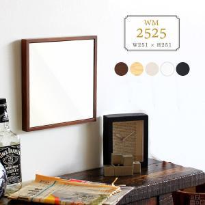 鏡 北欧家具 壁掛けミラー 軽量 壁掛け おしゃれ 洗面鏡 ミラー メイクミラー ウォールミラー 北欧 正方形 WM2525|arne-sofa
