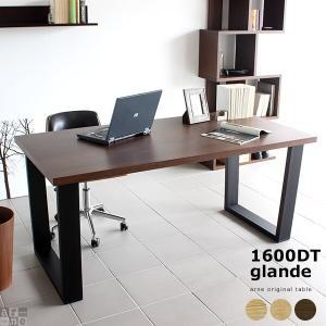 パソコンデスク 木製 二本脚 ダイニングテーブル 北欧 食卓テーブル 天然木 ウォールナット おしゃれ glande 1600DT 日本製|arne-sofa