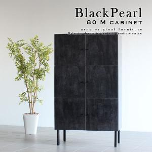 サイドボード キャビネット 80 リビングボード 日本製 ブラック 鏡面 本棚 3段 black pearl 80M cabi|arne-sofa
