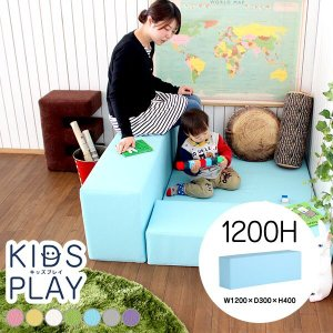 プレイマット ウレタン キッズ 子供 キッズコーナー キッズマット キッズサークル 商業施設 病院 単品 kids play 1200H|arne-sofa
