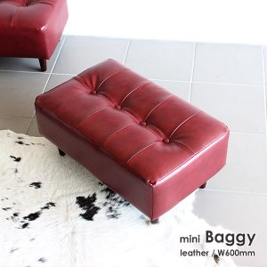 キッズソファー 肘なし ミニソファ 1人 北欧 子供 ソファー ベンチ ローチェア おしゃれ 日本製 arne mini Baggy 600 合皮|arne-sofa