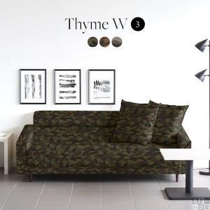 ソファ 3人掛け 迷彩 脚付き 日本製 ソファー ゆったり おしゃれ リビングソファ ワイドソファーの画像