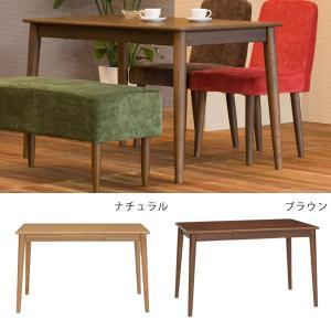 ダイニングテーブル おしゃれ 北欧 カフェ 4人用 四人用 ...