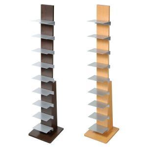 本棚 本置き ブックラック ブックタワー ベッドサイド 本 収納 ディスプレイ ハイタイプ L51DA/L52NA 9段ラック|arne-sofa