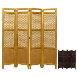 パーテーション リゾート風 インテリア アジアン 和風 おしゃれ パーティション 間仕切り 衝立 竹素材 4面 高さ160cm|arne-sofa