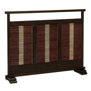 衝立 リゾート風 インテリア パーテーション アジアン 和風 エスニックパーティション 間仕切り 竹素材 ロータイプ 1面 高さ92cm|arne-sofa