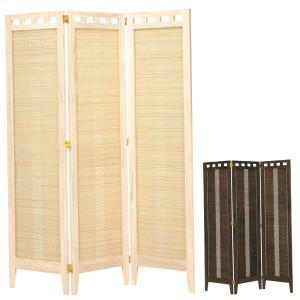 パーテーション リゾート風 インテリア おしゃれ アジアン 和風 パーティション スクリーン 3面 高さ160cm ホワイト/エスニック|arne-sofa