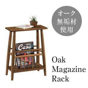 マガジンラック サイドテーブル 木製 リビング 雑誌 収納 ウッド ラック おしゃれ スリム 北欧 ブラウン|arne-sofa