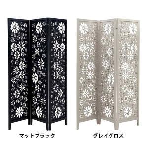 SM108-1 FLOWER パーテイション 間仕切り パーティション おしゃれ かわいい 姫系 アンティーク マットブラック グレイグロス|arne-sofa