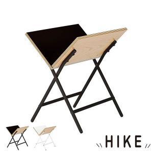 マガジンラック マガジンスタンド スチール オフィス 雑誌収納 おしゃれ HIKE ブックスタンド|arne-sofa