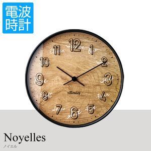 時計 電波時計 掛け時計 ナチュラル レトロ おしゃれ 電波掛時計 壁掛け時計 北欧