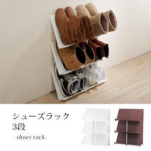 シューズラック 安い 省スペース ショートブーツ 靴 収納 玄関 下駄箱 薄型 3段 ホワイト ブラウン|arne-sofa